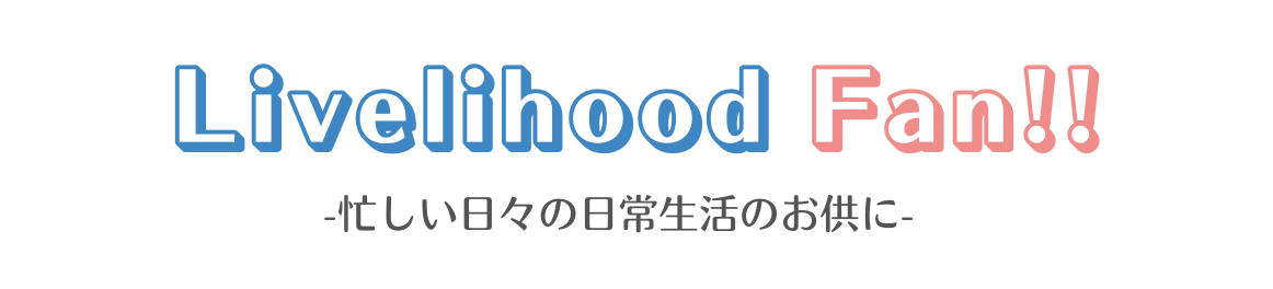 Livelihood Fan